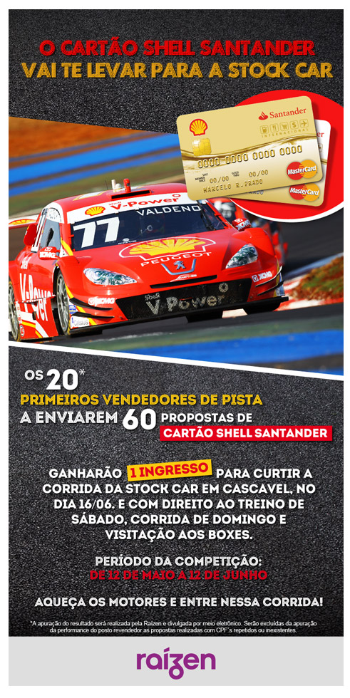 email marketing stock car cartão santander shell